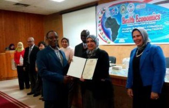 تكريم لكليات جامعة قناة السويس في مبادرة &#8220;وطن لانحميه لا نستحق العيش فيه&#8221;<br> المصدر:الوفد