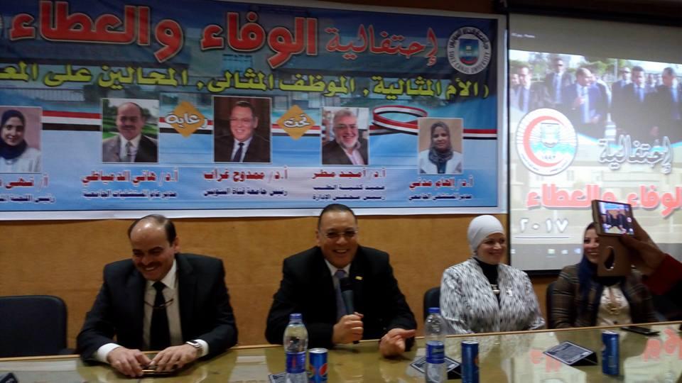 رئيس جامعة قناة السويس يحضر احتفالية العطاء والوفاء بطب القناة