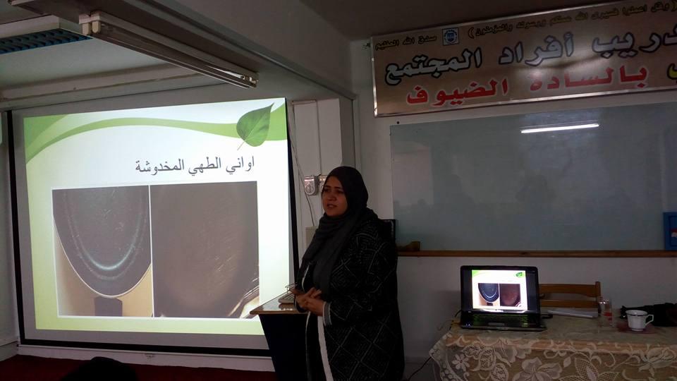 جامعة القناة تطرح مبادرة بيت خالي من السرطان