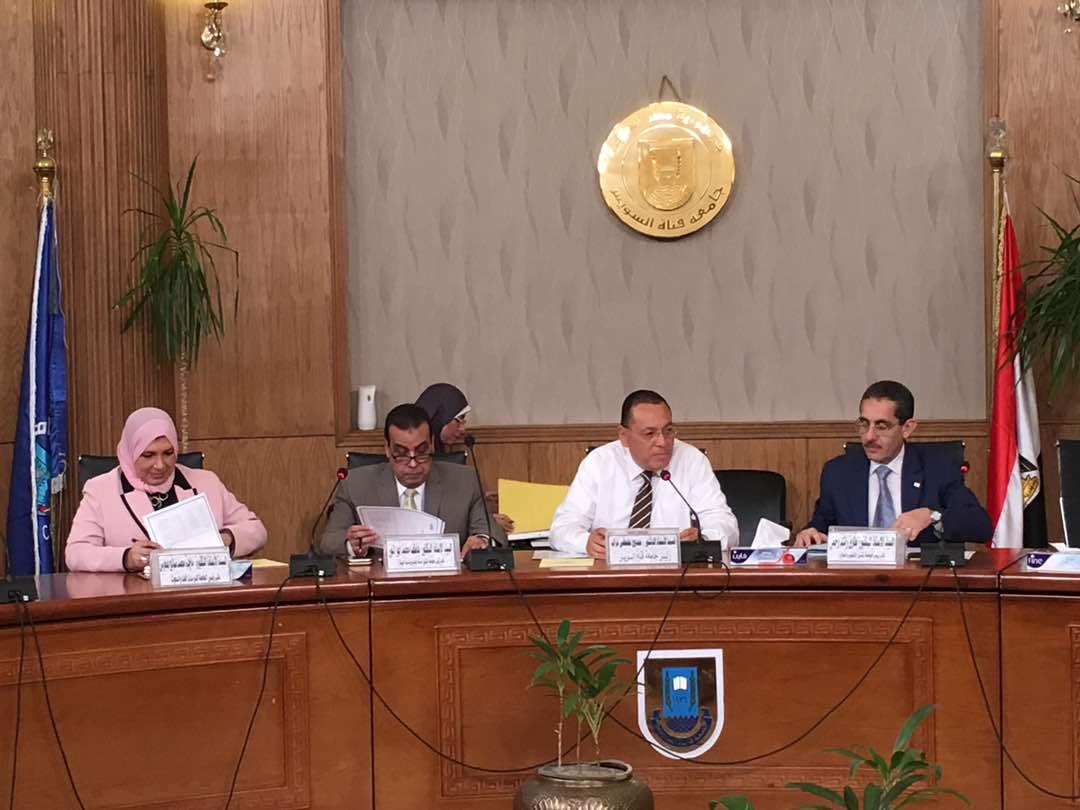 مجلس جامعة قناة السويس يؤكد على أهمية إلتزام جميع الكليات بسرعة الإنتهاء من نتائج الإمتحانات