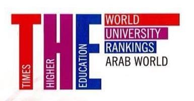 جامعة قناة السويس تتقدم في التصنيف البريطاني العالمي التايمز هاير ايديوكيشن و وزير التعليم العالي يهنأ رئيس الجامعة على هذا الإنجاز