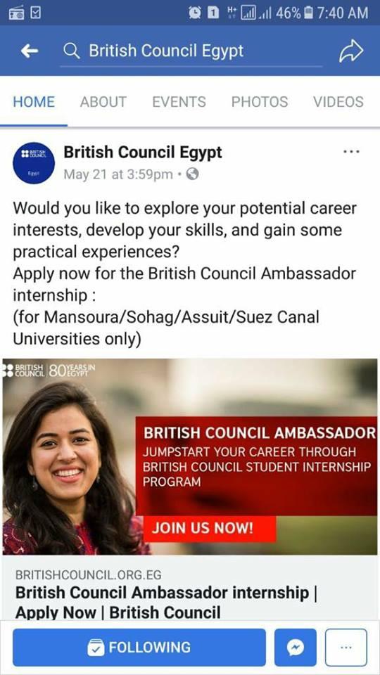 برنامج سفير المركز الثقافي البريطاني لدى الجامعات المصرية (British Council Ambassador)