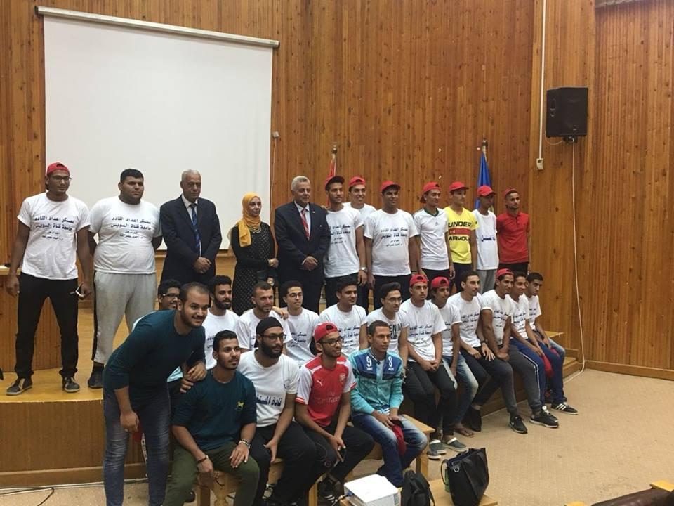 فعاليات اليوم الثالث للمعسكر الخامس لإعداد قادة المستقبل بجامعة القناة