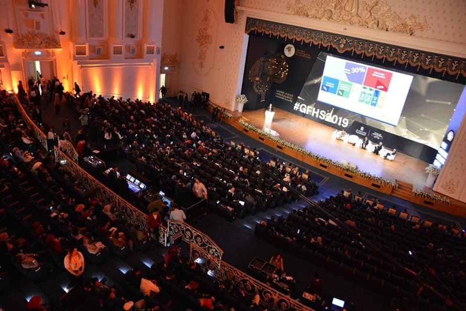تقرير حول  المنتدى العالمى الأول للتعليم العالى والبحث العلمى بين الحاضر والمستقبل