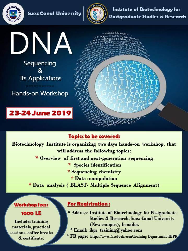 دورة تدريبية بعنوان ( DNA Sequencing and Its Application)بمعهد التقنية الحيوية