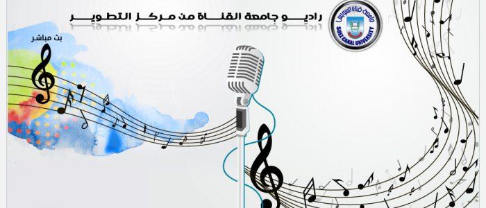 radio_01 (2)