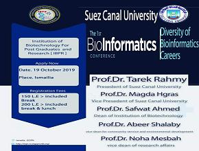 المؤتمر الأول للمعلوماتية الحيوية