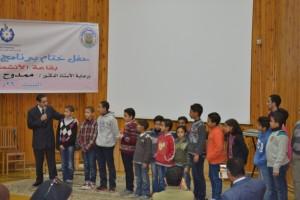 جامعة قناة السويس تفتح ذراعيها لأطفال الإسماعيلية بحفل ختام الدورة الثانية لبرنامج جامعة الطفل