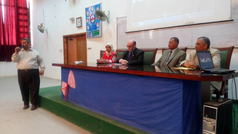Annual Scientific Conference of Canal Agriculture
