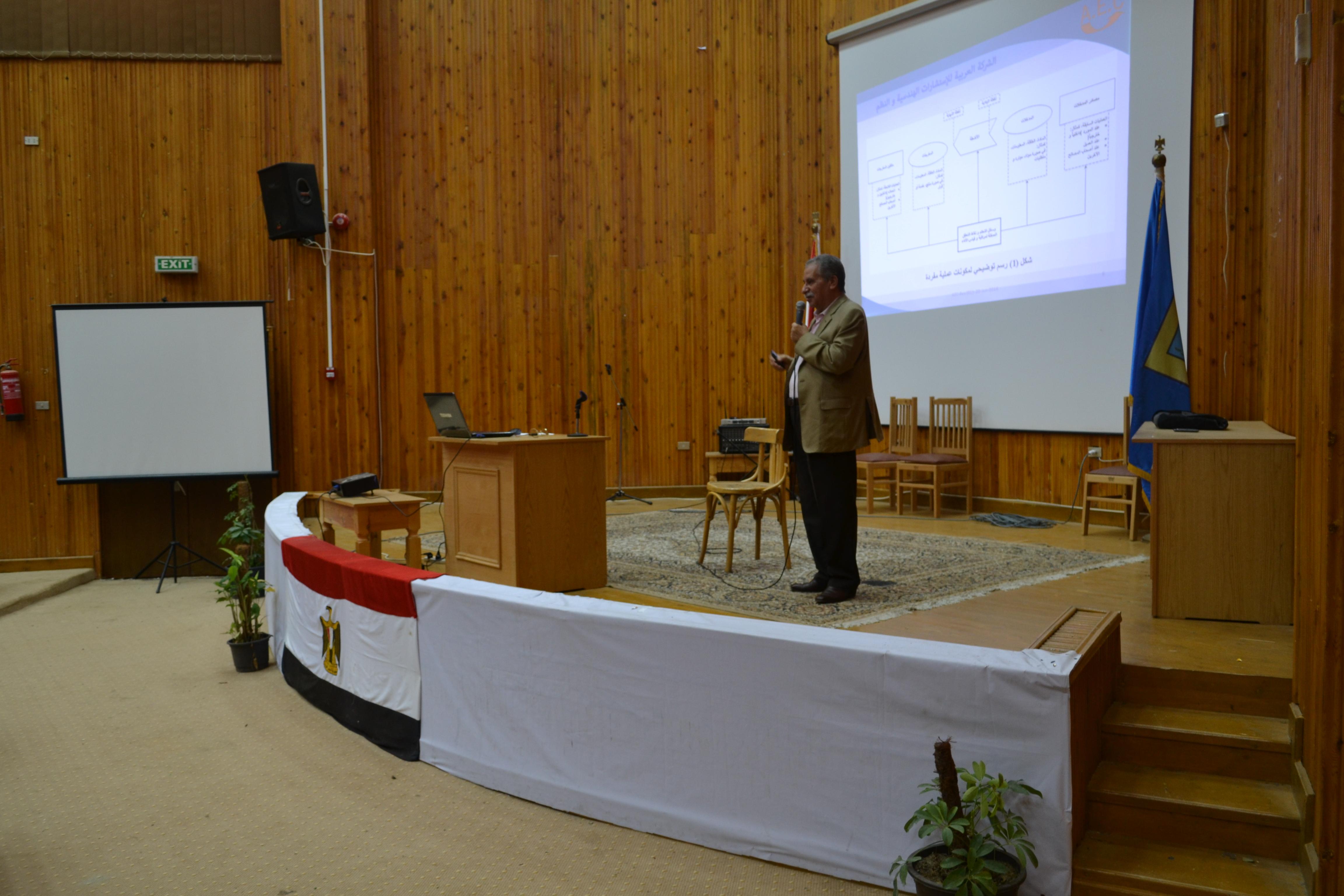 A training course on risk management at Suez Canal University
