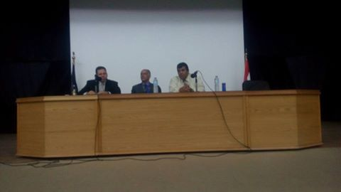 The development of the value of citizenship and belonging to the Egyptian university students seminar at Suez Canal University