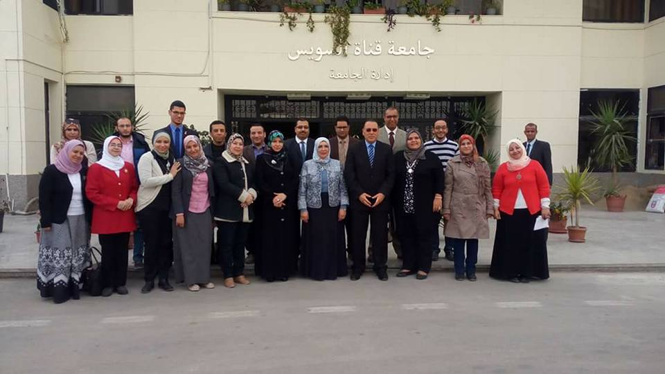 Suez Canal University organize a scientific conference entitled (scientific research from and to the community)