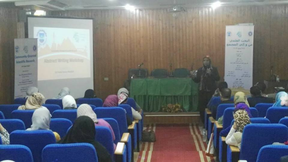 The first workshops preparatory work for the Fourth Conference of young researchers at Suez Canal University