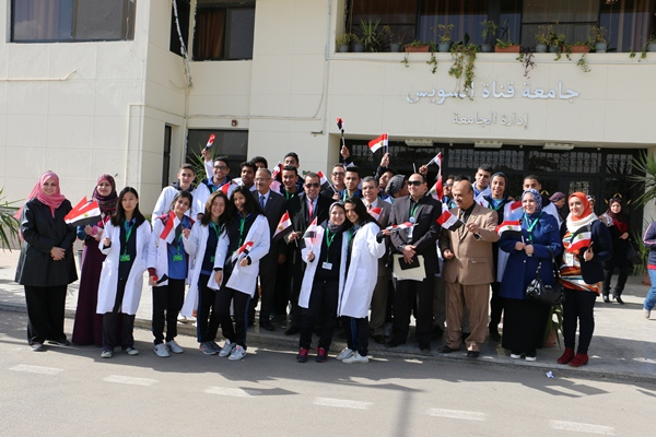 Al Manar School students on a visit to Suez Canal University