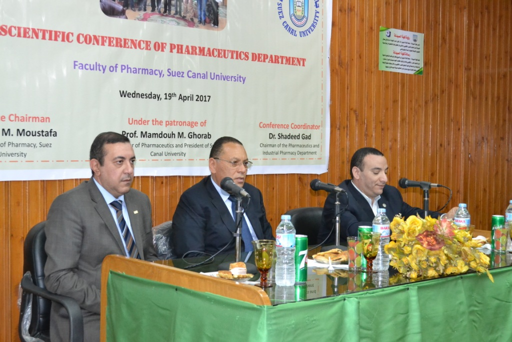 Suez Canal University President attends the opening of the third conference of the Department of Pharmaceutics