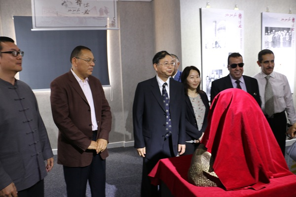Canal University President and the Chinese Consul open the auditorium of the Museum of the Great Chinese Poet Comogu at Confucius Institute at Suez Canal University