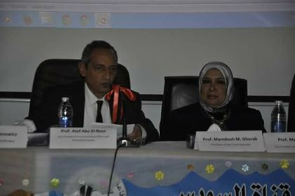 The conclusion ceremony of the activities of the International Master of Environmental Science Project