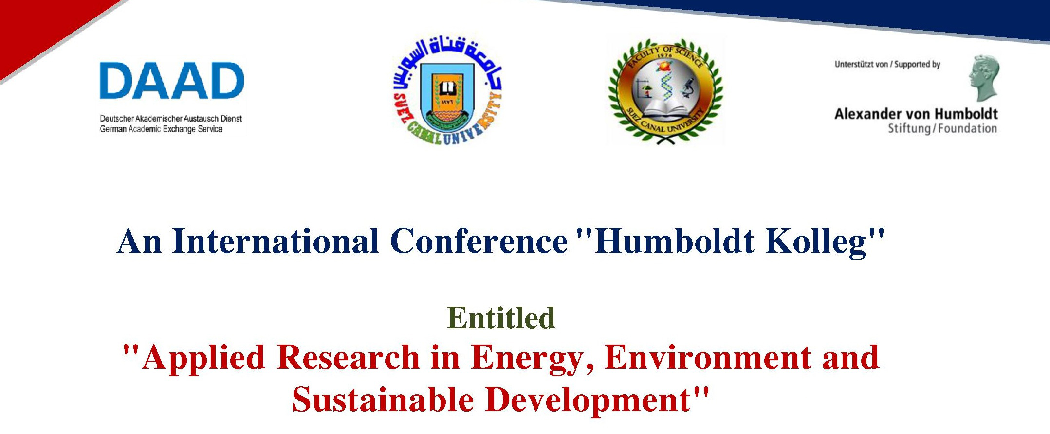 The 7th International Conference of the Egyptian Society for Environmental Sciences