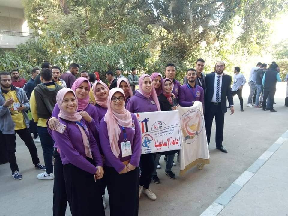Faculty of Nursing Suez Canal University participates in the forum of the Egyptian Scientific Association for students of nursing colleges and new graduates at the Egyptian universities (ENNSSA)