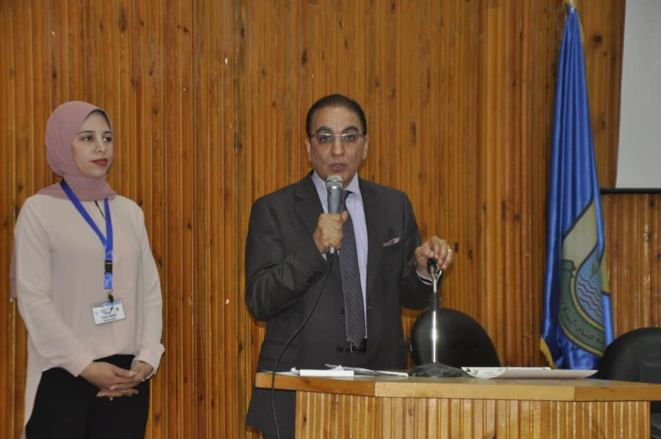 Launch of the third annual student conference at the Faculty of Tourism and Hotels
