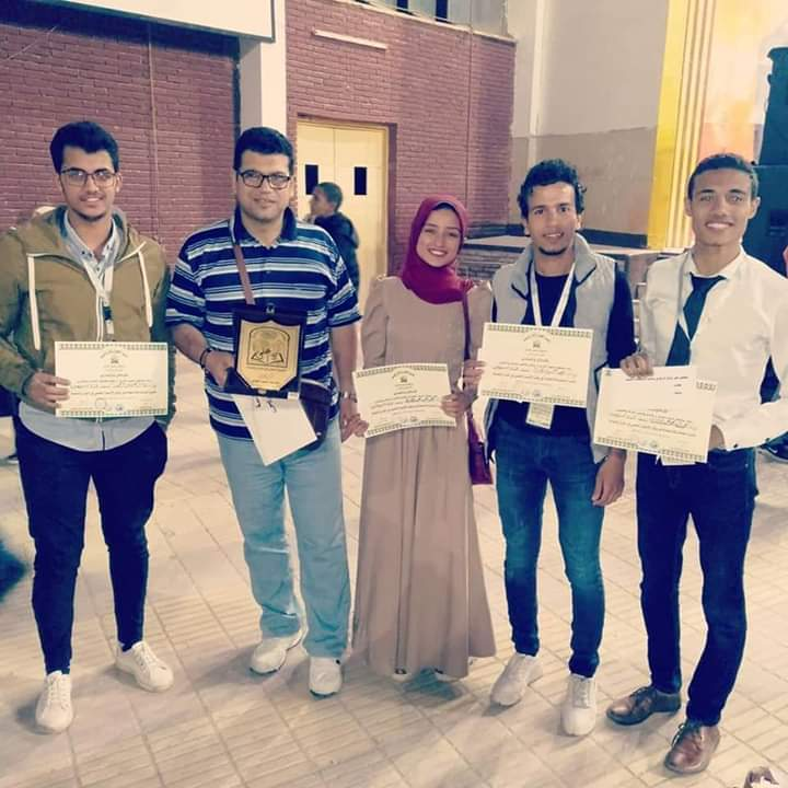 Suez Canal University won fourth rank at the Scientific Miracle Conference in South Valley