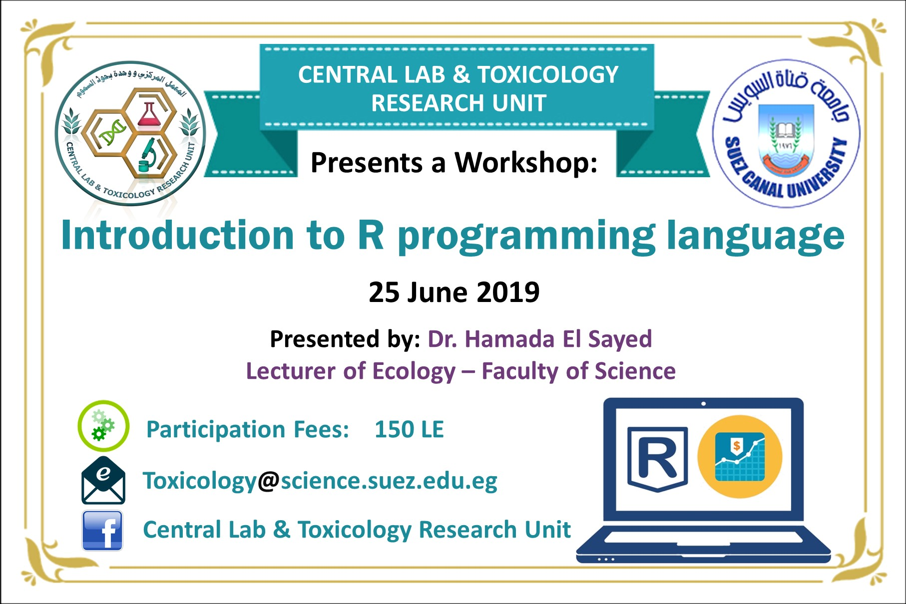 A workshop entitled: Introduction to R Programming Language in the toxicology research unit and the central laboratory at Suez Canal University