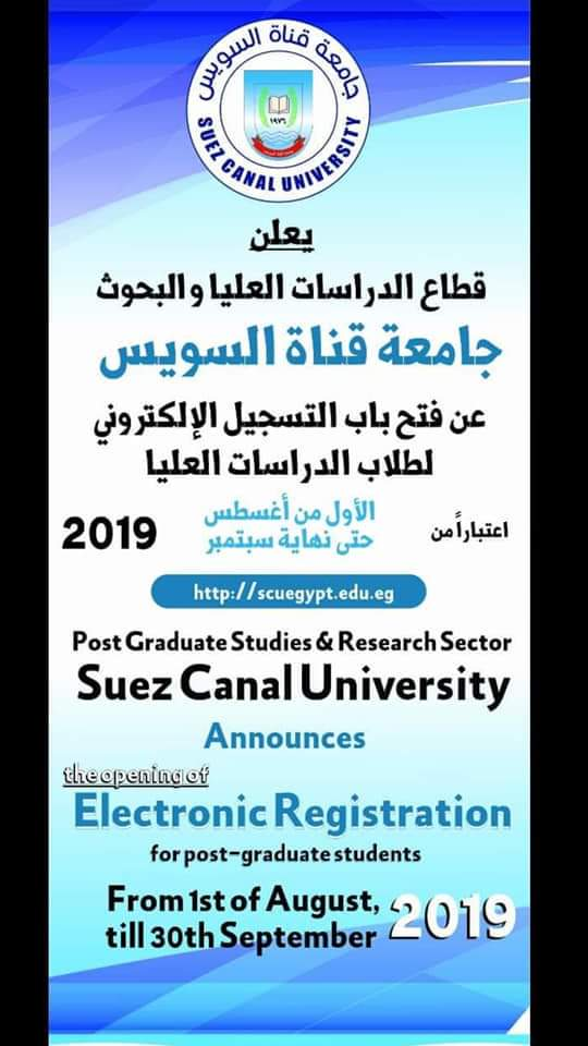 Postgraduate Studies& Research Sector at Suez Canal University announces the opening of Electronic Registration for postgraduate students