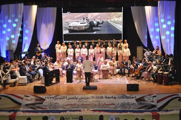 On the tunes of Dream Orchestra … Canal University regain the memory of October victories…