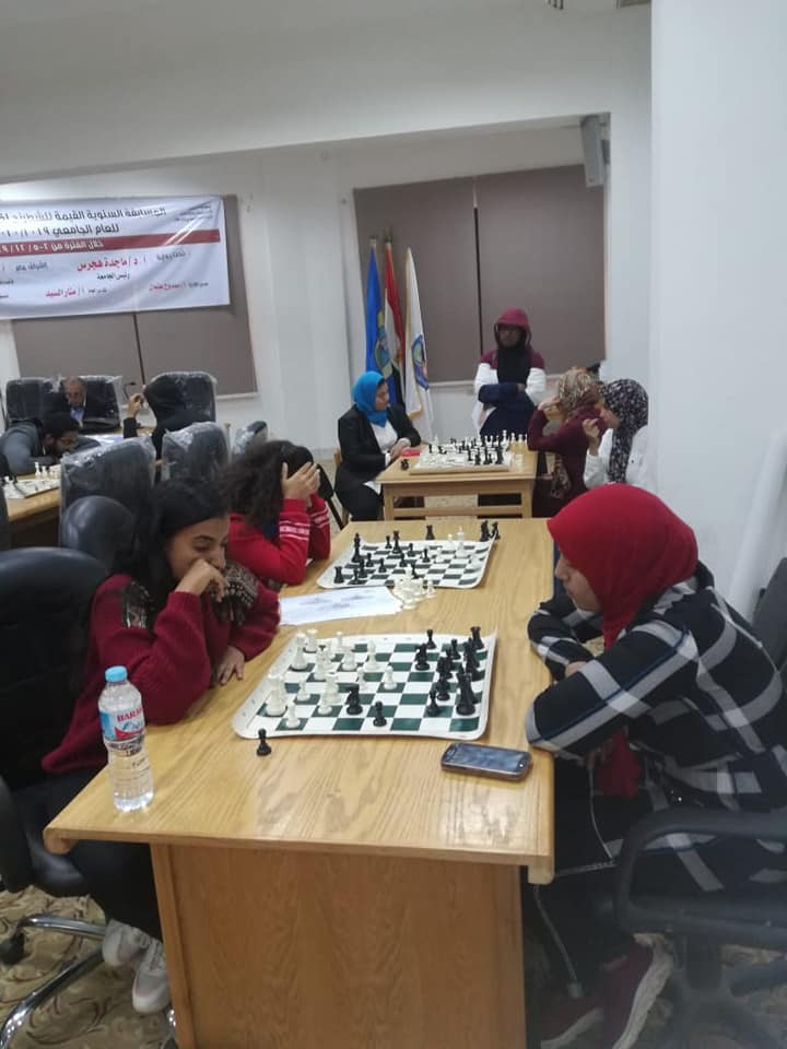 Starting of the annual chess competition… at Suez Canal University