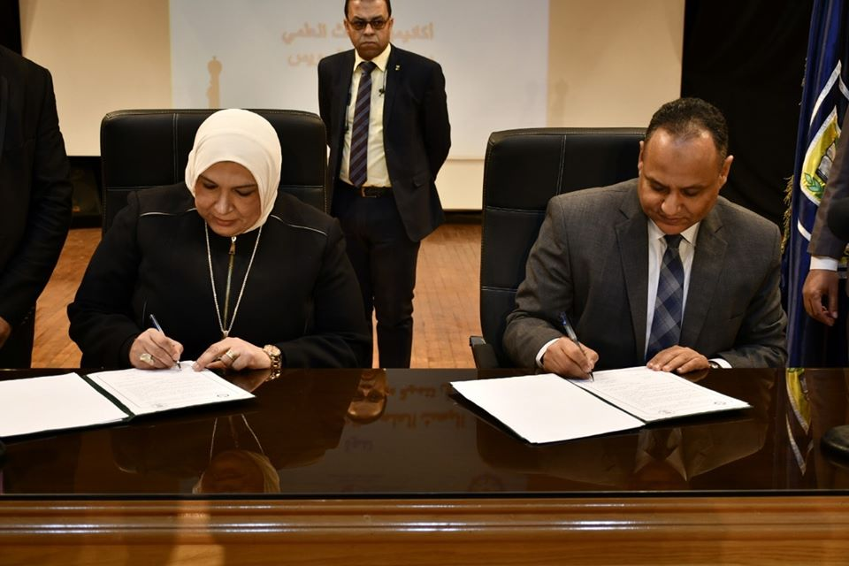 Signing a joint cooperation agreement between Suez Canal University and the Academy of Scientific Research and Technology