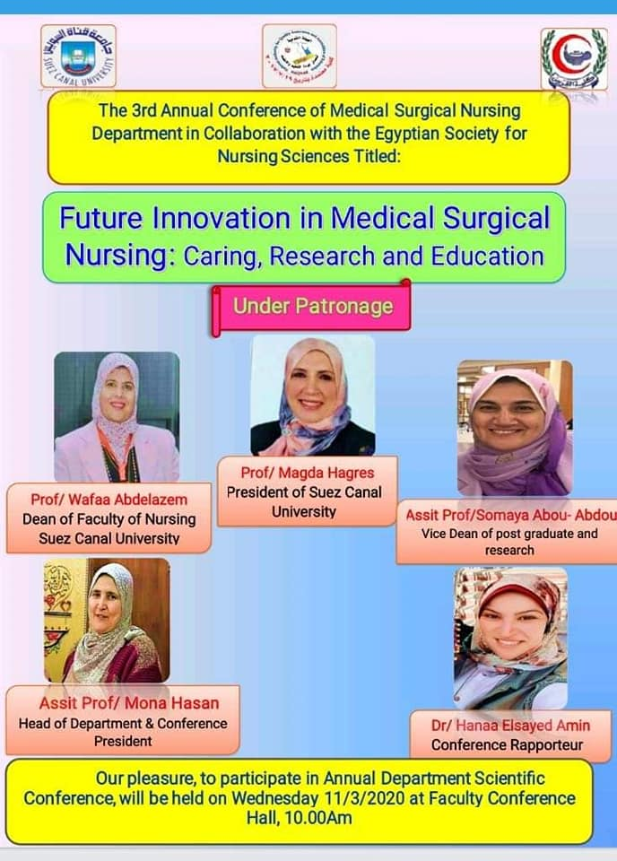 Next March … the third scientific conference for the Faculty of Nursing, Suez Canal University