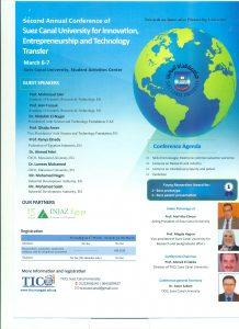 Tenue de la deuxième édition de la conférence de l'innovation, l'entrepreneuriat et le transfert de la technologie