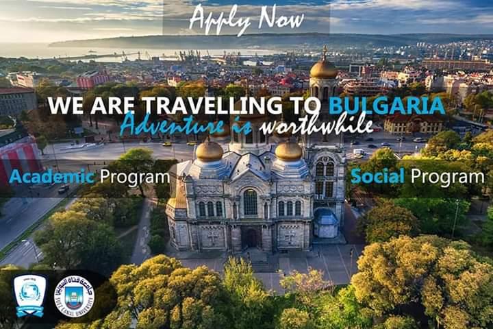 Des interviews pour les candidats au programme d'échange étudiant avec l'université bulgare Tsevov